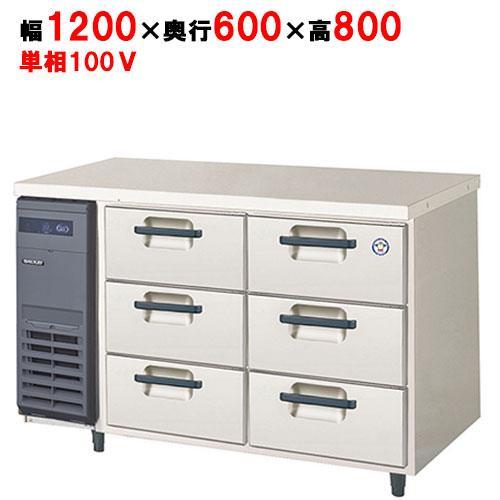 業務用横型ドロワーテーブル冷凍庫(3段) YDC-126FM2 幅1200×奥行600×高さ800/福島工業/送料無料