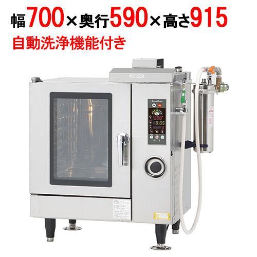 【業務用/新品】【スチコン】【コメットカトウ】電気スチームコンベクションオーブン CSI3A-EW5 自動洗浄機能付き (50/60Hz)【送料無料】