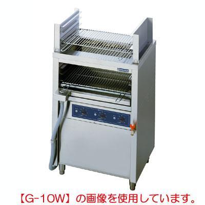 ニチワ 電気低圧グリラー上下焼器 三相200V 幅810×奥行550×高さ1000 (G-12W) (業務用)