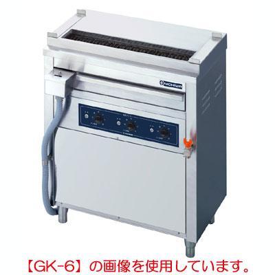 ニチワ 電気低圧グリラー串焼器スタンド型 三相200V 幅1360×奥行410×高さ850 (GK-12) (業務用)