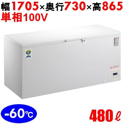 【期間限定特価商品】カノウ冷機 超低温フリーザー OF-500 冷凍庫 480L」 幅1705×奥行730×高さ865