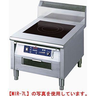 ニチワ IH調理器(ローレンジ型)1連 幅600×奥行750×高さ450 (MIR-7L) (業務用)