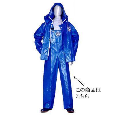マリンキング 胸付ズボンH M/業務用/新品