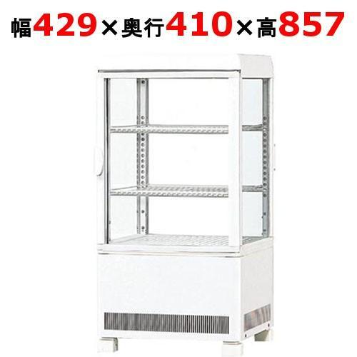 振込限定価格/ 業務用卓上型冷蔵ショーケース 57L 前後扉タイプ/AG-60XE(旧型式:AG-60XB)/サンデン/幅429×奥行410×高さ857