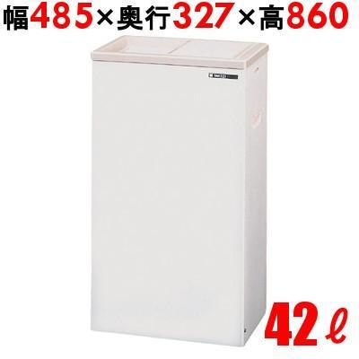 振込限定価格/ 業務用 サンデン 冷凍ストッカー スライド扉タイプ 42L PF-057XE(旧型式:PF-057X) smtb-td 幅485×奥行327×高さ860