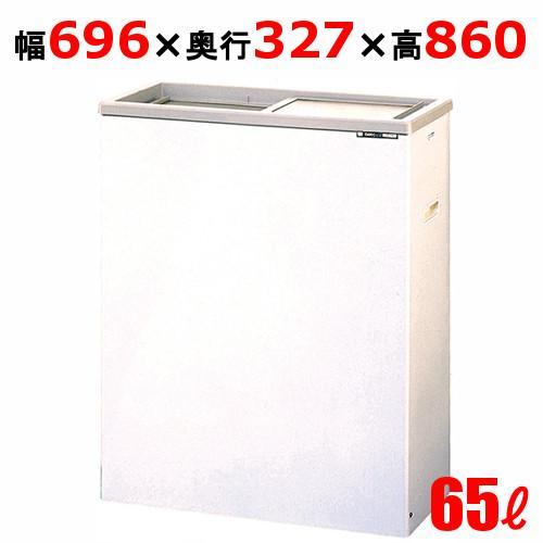 サンデン 冷凍ストッカー スライド扉タイプ 65L PF-070XF(旧型式:PF-070XB,070XE) (業務用) 幅696×奥行327×高さ860