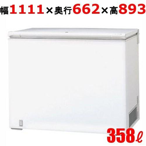 振込限定価格/ サンデン チェストフリーザー 358L (SH-360X) (業務用) 幅1111×奥行662×高さ893