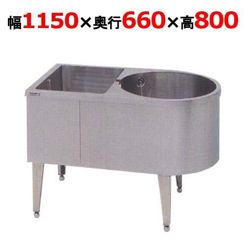 角丸シンク そばシンク 業務用マルゼン BKS-166/送料無料 幅1150×奥行660×高さ800