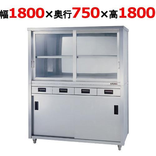 食器棚 東製作所 引出付 引出4 ACSO-1800Y 【送料別途】 【業務用】 【新品】 幅1800×奥行750×高さ1800