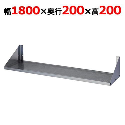 パンチング平棚 東製作所 FSP-1800-200 幅1800×奥行200×高さ200mm 送料無料 業務用 新品