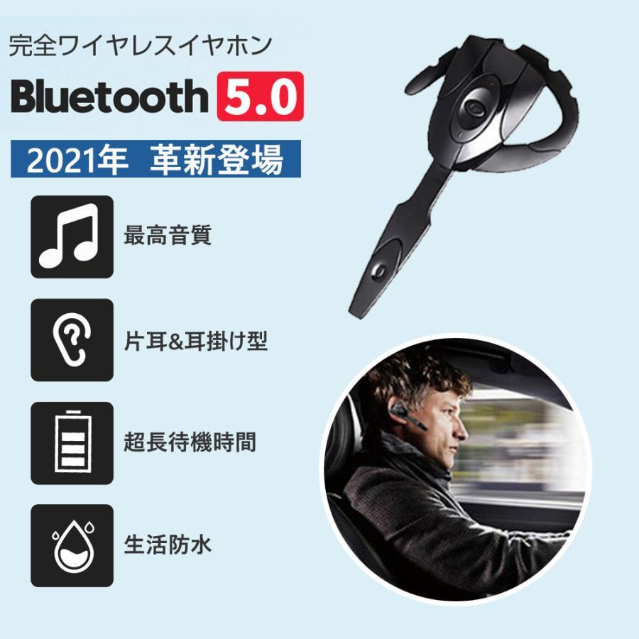 ワイヤレスイヤホン Bluetooth 5.0 120時間待ち受け PS3 ブルートゥース 高音質 長時間通話|incng|02