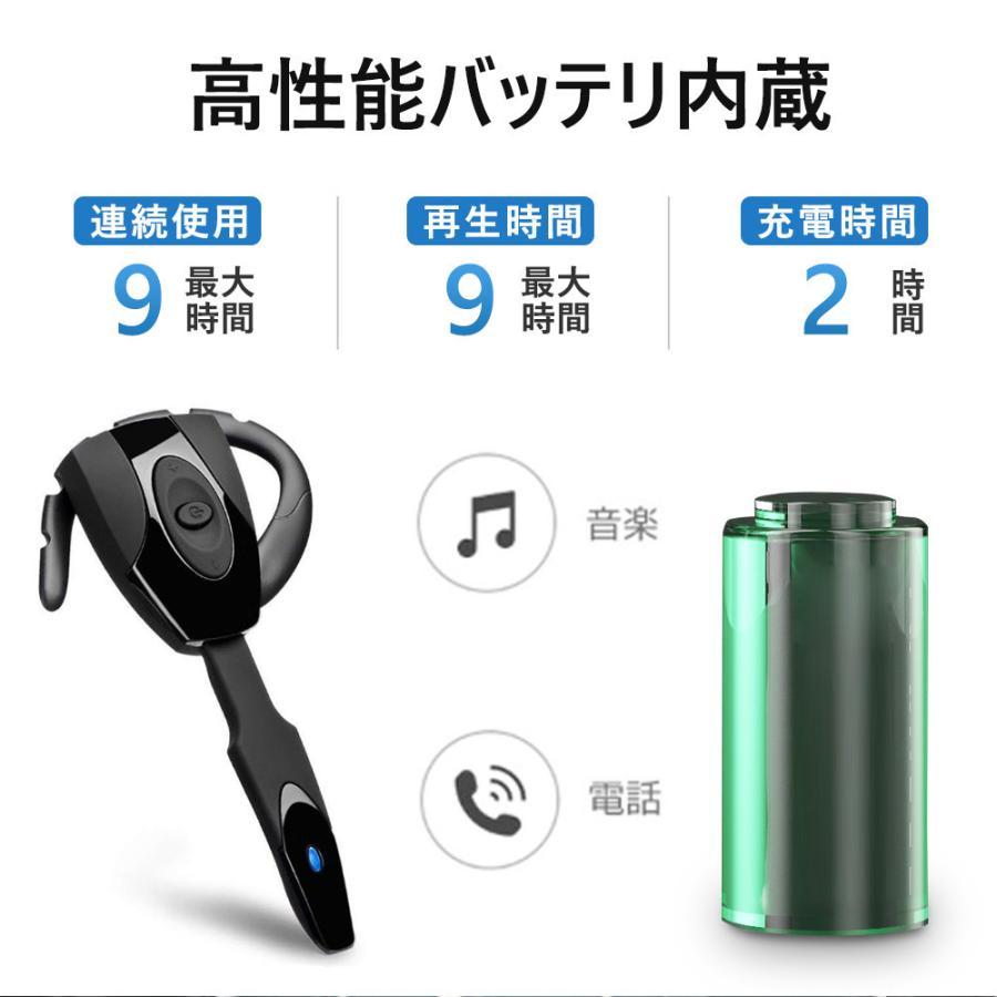 ワイヤレスイヤホン Bluetooth 5.0 120時間待ち受け PS3 ブルートゥース 高音質 長時間通話|incng|03