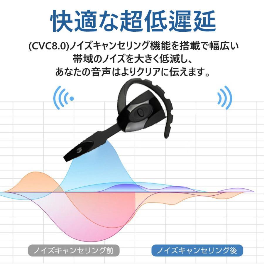 ワイヤレスイヤホン Bluetooth 5.0 120時間待ち受け PS3 ブルートゥース 高音質 長時間通話|incng|06