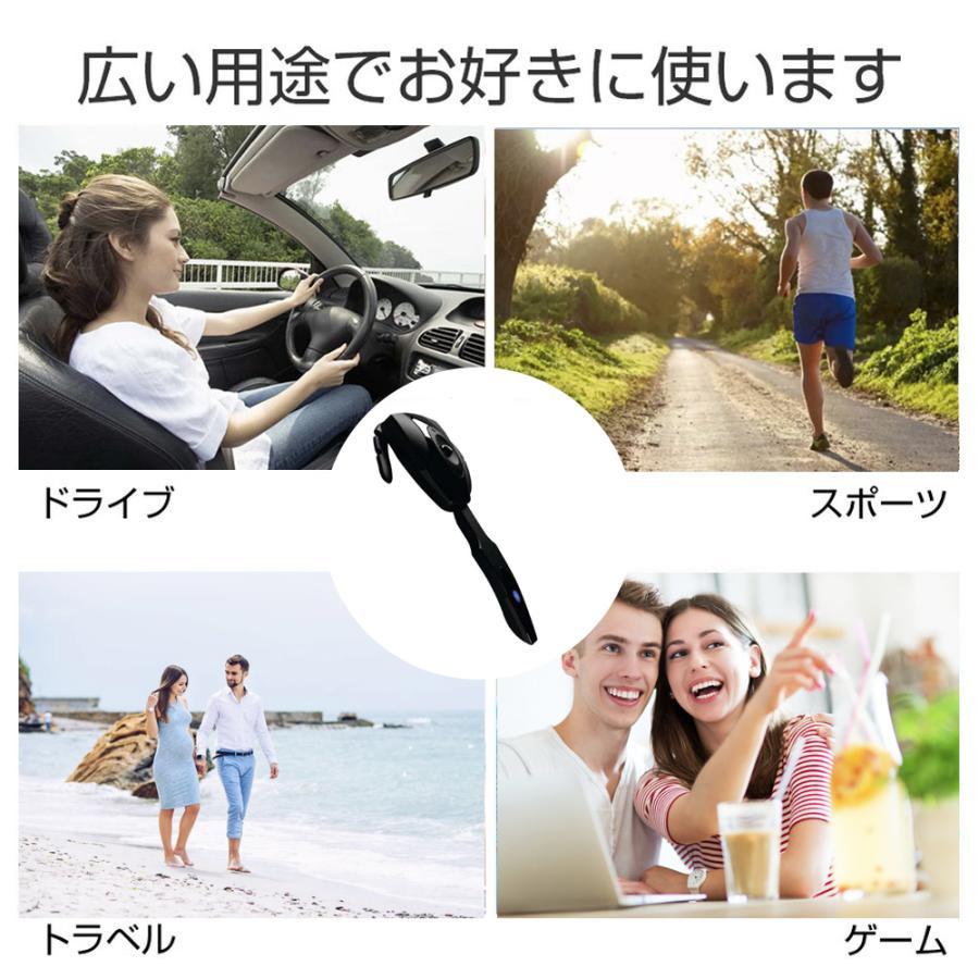 ワイヤレスイヤホン Bluetooth 5.0 120時間待ち受け PS3 ブルートゥース 高音質 長時間通話|incng|08