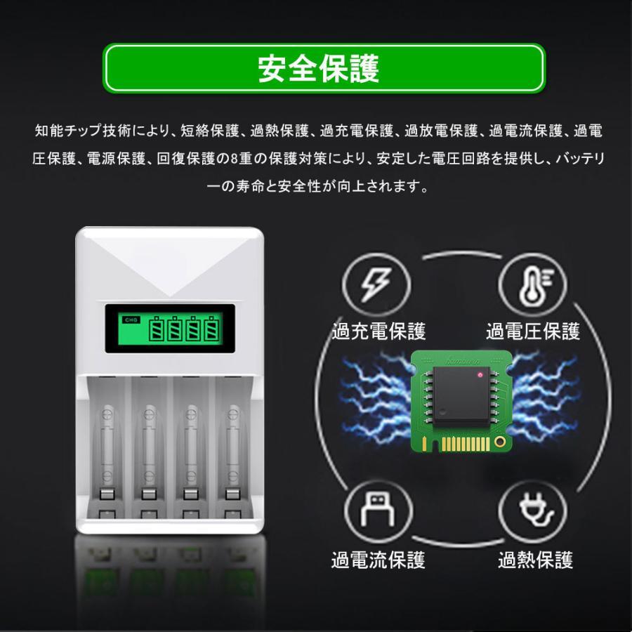 単三単四充電池充電器セット おもちゃコントローラー電池充電器 4スロット充電器 単三単四ニッケル水素電池に対応 4本同時充電可能 バッテリー表示|incng|03