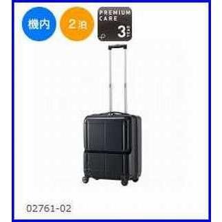 エース スーツケース マックスパスH2s 日本製 機内持込可 PC収納 40リットル プロテカ 送料無料 2〜3泊用 キャリーケース キャリーバッグ 02761