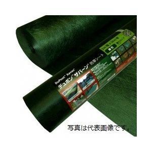 グリーンフィールド ザバーン防草シート 350グリーン 1MX30M XA-350G1.0 30M