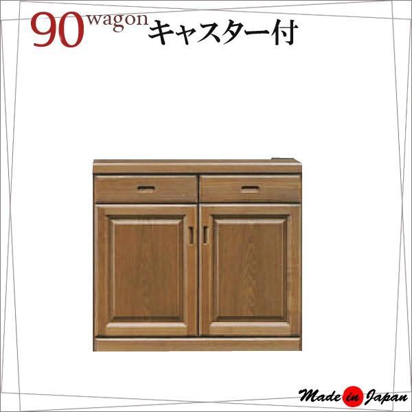 キッチン カウンターワゴン カウンターワゴン 幅90 完成品 木製 国産品