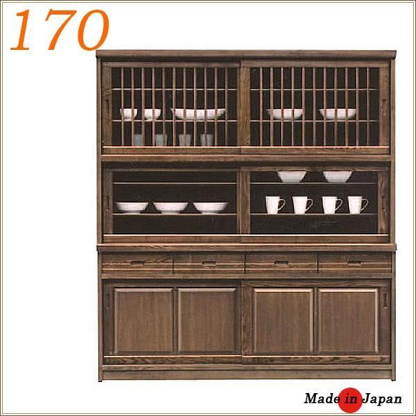 食器棚 完成品 キッチンボード 引き戸 和風 モダン ダイニングボード 170