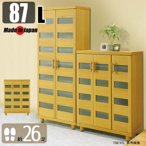 シューズボックス おしゃれ 木製 完成品 ロータイプ 87 北欧 開き戸 玄関収納家具