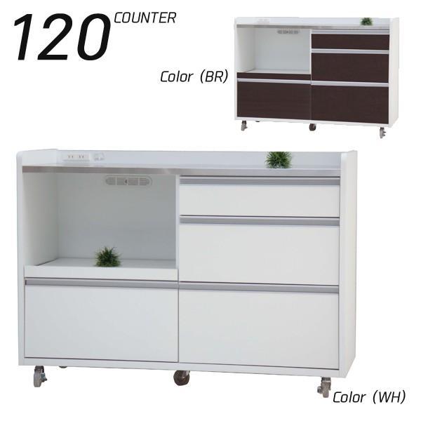 キッチンカウンター 120 完成品 完成品 ステンレス天板 キャスター付 おしゃれ ワゴン