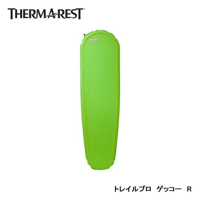 【THERM-A-REST/サーマレスト】 トレイルプロ ゲッコー R 品番:30106