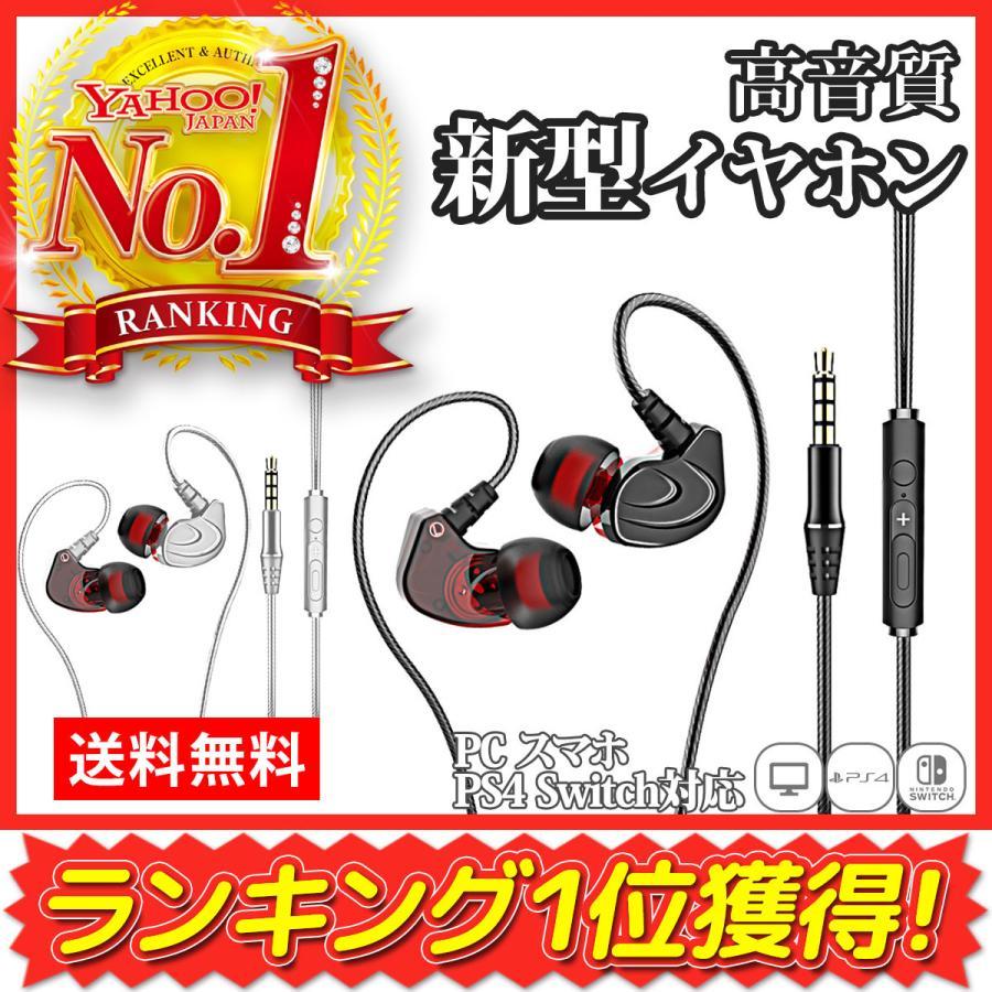 イヤホン マイク イヤフォン PS4 ゲーム ヘッドホン ゲーミング ヘッドセット 高音質 有線 通話 音楽 PC|individualangel