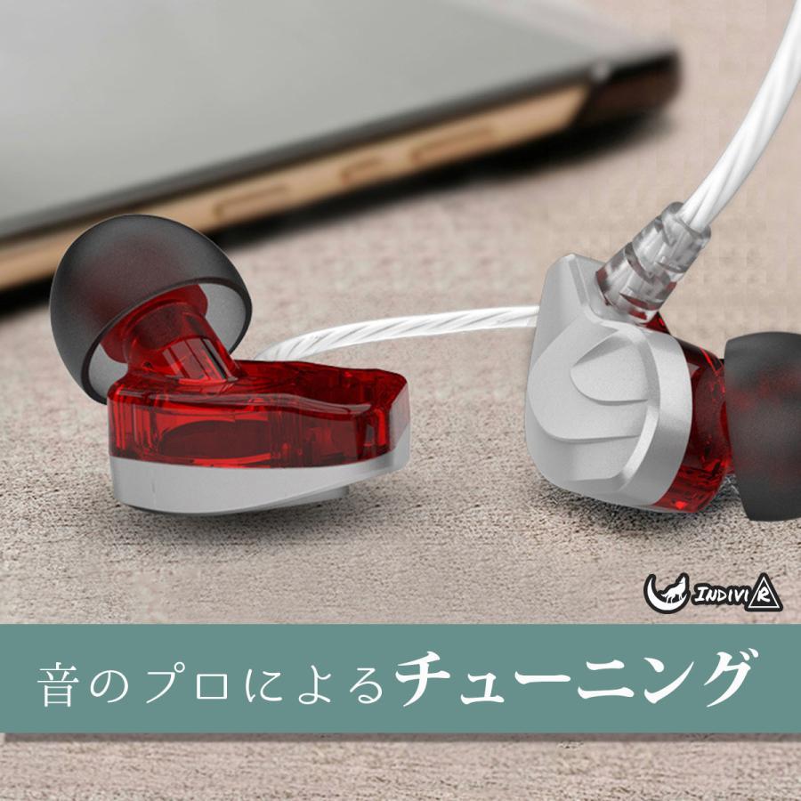 イヤホン マイク イヤフォン PS4 ゲーム ヘッドホン ゲーミング ヘッドセット 高音質 有線 通話 音楽 PC|individualangel|12