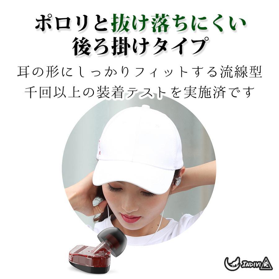 イヤホン マイク イヤフォン PS4 ゲーム ヘッドホン ゲーミング ヘッドセット 高音質 有線 通話 音楽 PC|individualangel|13