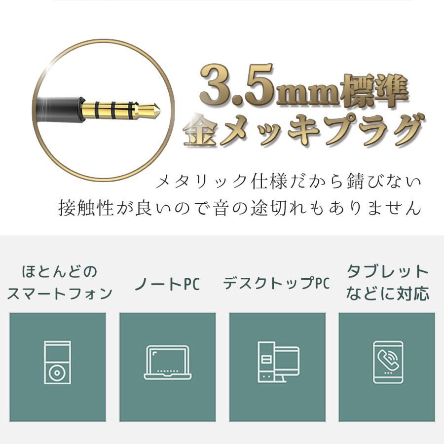 イヤホン マイク イヤフォン PS4 ゲーム ヘッドホン ゲーミング ヘッドセット 高音質 有線 通話 音楽 PC|individualangel|15