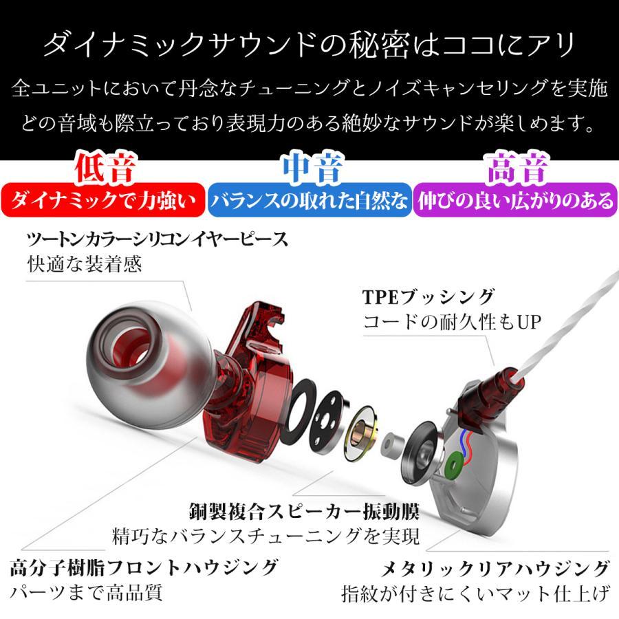 イヤホン マイク イヤフォン PS4 ゲーム ヘッドホン ゲーミング ヘッドセット 高音質 有線 通話 音楽 PC|individualangel|16