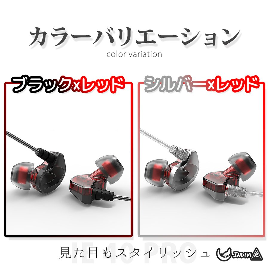 イヤホン マイク イヤフォン PS4 ゲーム ヘッドホン ゲーミング ヘッドセット 高音質 有線 通話 音楽 PC|individualangel|07