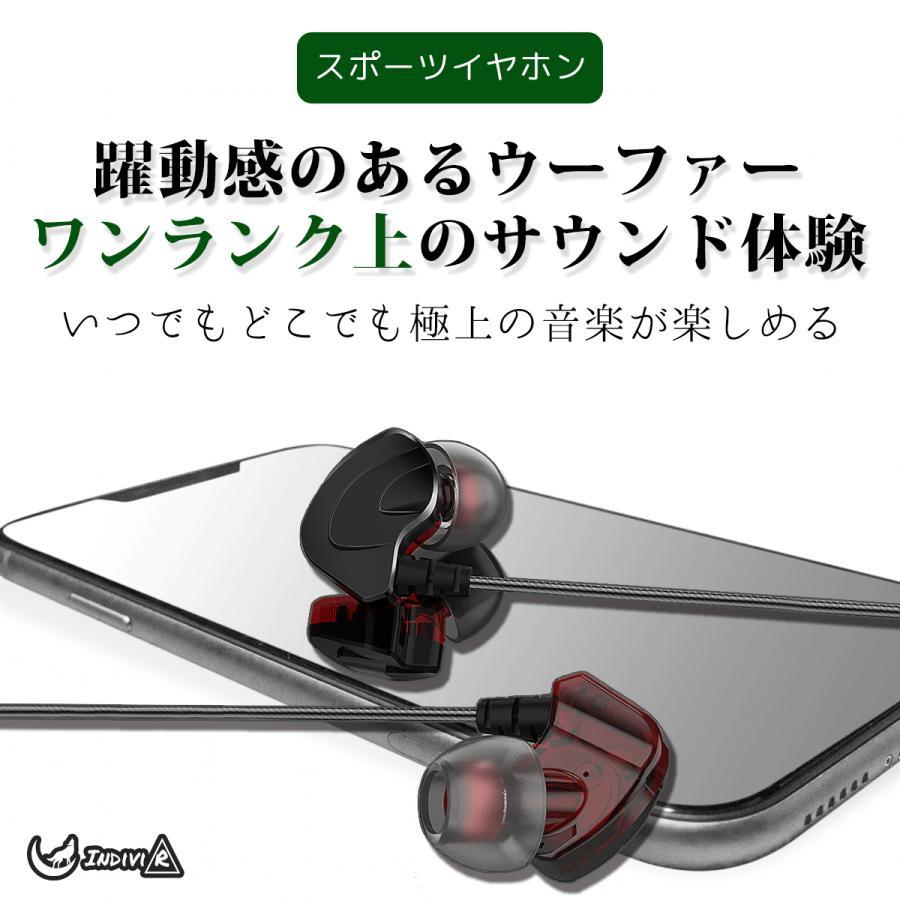 イヤホン マイク イヤフォン PS4 ゲーム ヘッドホン ゲーミング ヘッドセット 高音質 有線 通話 音楽 PC|individualangel|08