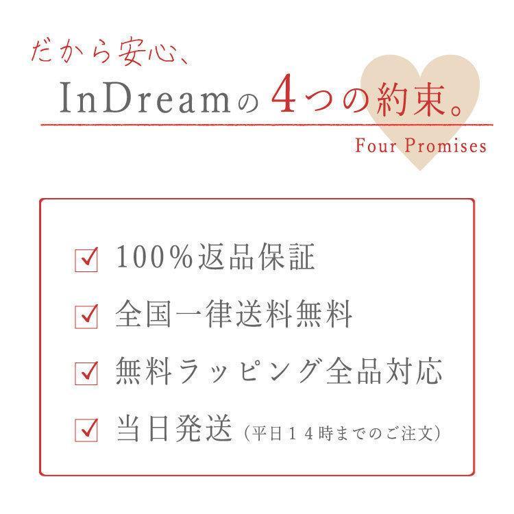 PASHMA【パシュマ】ストール シルクカシミヤ マフラー ピンク 春 誕生日 プレゼント indream 08