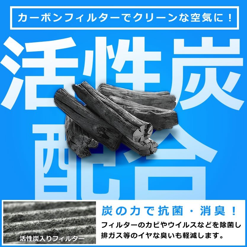 ベントレー  ベンテイガ 2015年11月〜 エアコンフィルター 活性炭入  Bentley inex 03