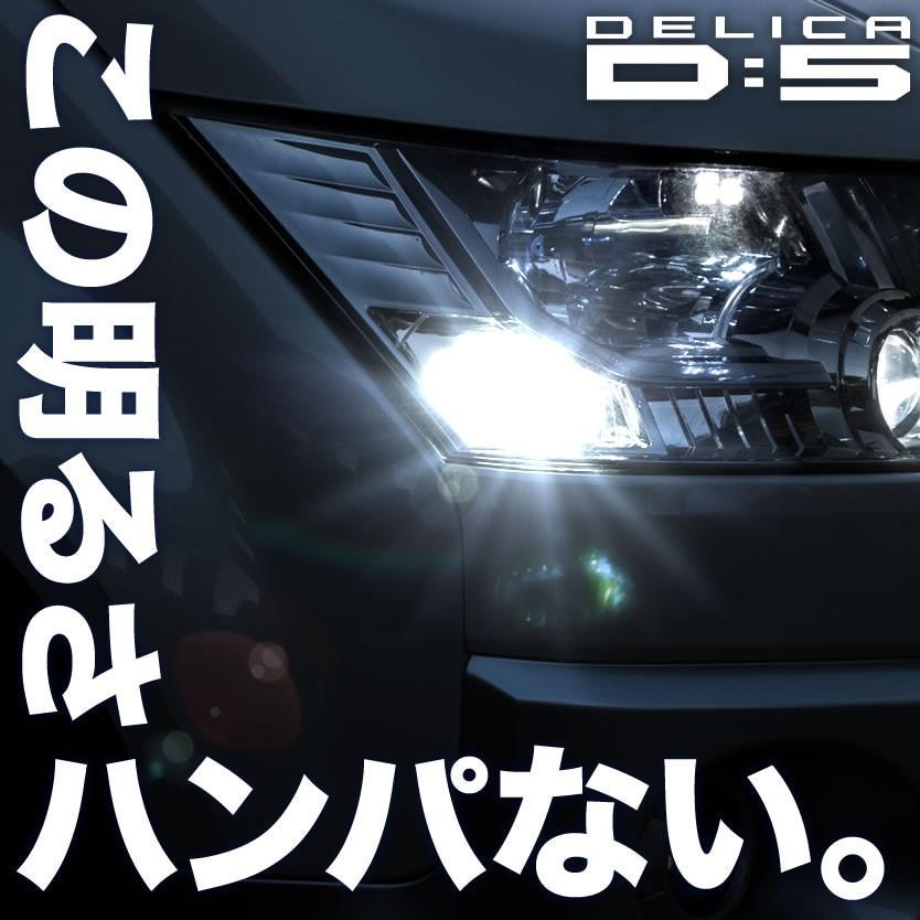 CV1W CV2W CV5W デリカ D5 LED コーナリングランプ コーナーリング球 CREE 80W H8 2個セット LM-024|inex