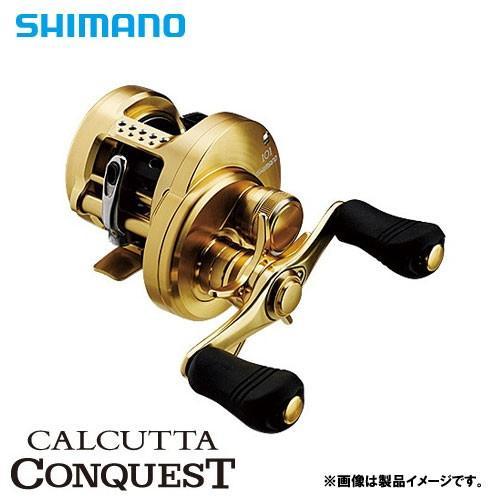 ●シマノ 14 カルカッタコンクエスト 100 (右ハンドル) (03202) 【まとめ送料割】
