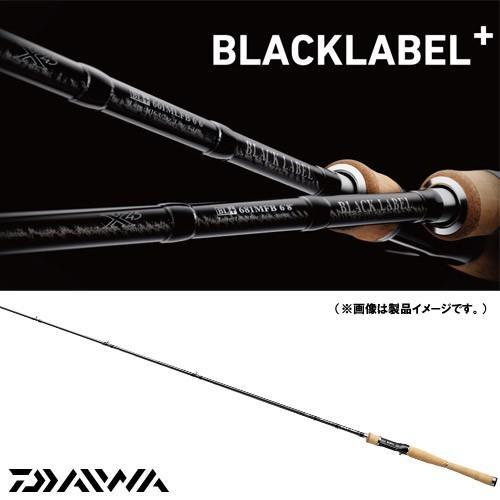 ●ダイワ ブラックレーベル+(プラス) 7011HRB
