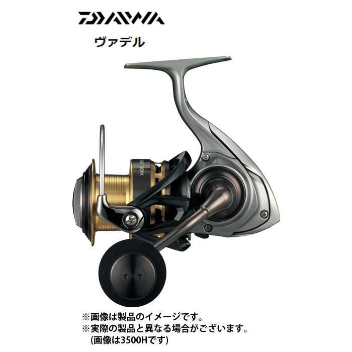 ●ダイワ 15 ヴァデル VADEL 4000 【まとめ送料割】