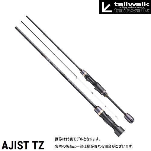 ●テイルウォーク アジストTZ 511/SL (ソリッドティップモデル)