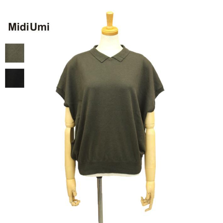 ミディウミ 2-728422 ラミー×コットン ニット ノースリーブ ポロカラー ワイドプルオーバー 半袖 ポロシャツ レディース MidiUmi infinity