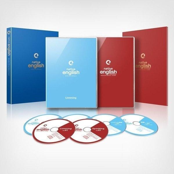 わずか24日間CDを流して聞くだけ 英語・英会話教材の新定番ネイティブイングリッシュ(送料無料)|infofactory|10