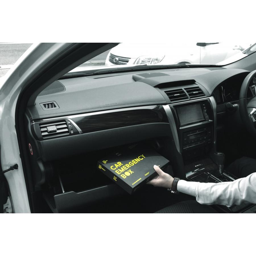 CAR EMERGENCY BOX/車用防災セット/車内防災/コンパクト/防災/車 infokohshin 05
