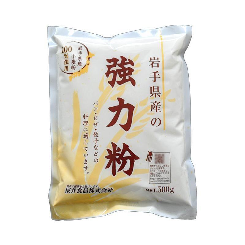 桜井食品 岩手県産強力粉 500g×12個|infomart