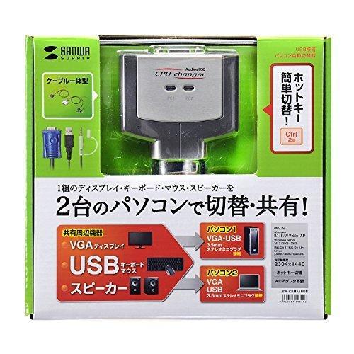 サンワサプライパソコン切替器USBノートPCにも対応自動ケーブル一体型2:1コンパクトSW-KVM2AUUN iniper-86 07