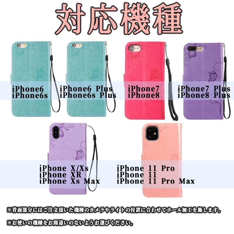 スマホケース 携帯ケース  iPhone6s iPhone7 iPhone 8 Plus ケース 手帳型 花柄 iPhone 11 X XR Xs Max SE2ケース  アイフォン6s Plus キラキラ 可愛い initial-k 17