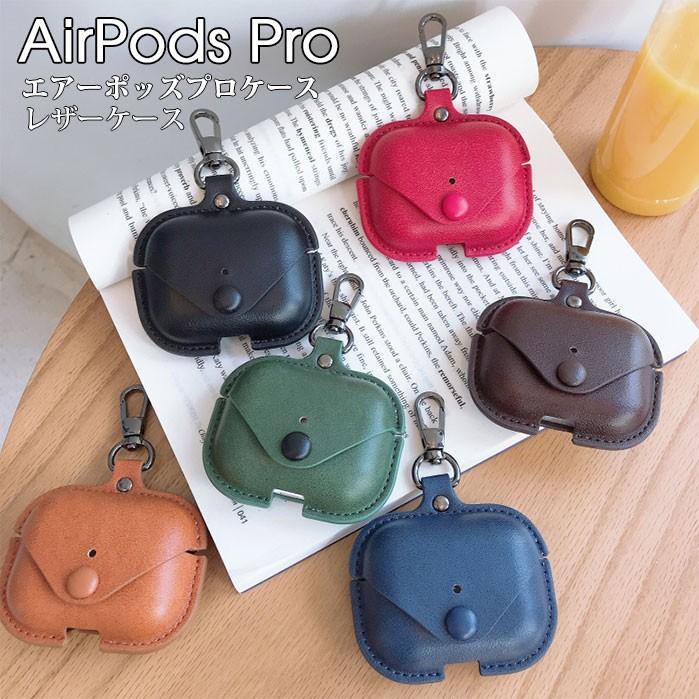 Air Pods Pro ケース puレザー AirPods Pro Case カバー カラビナ付き エアーポッズプロケース 防塵 耐衝撃 air pods proケース 高品質 イヤホンケース|initial-k