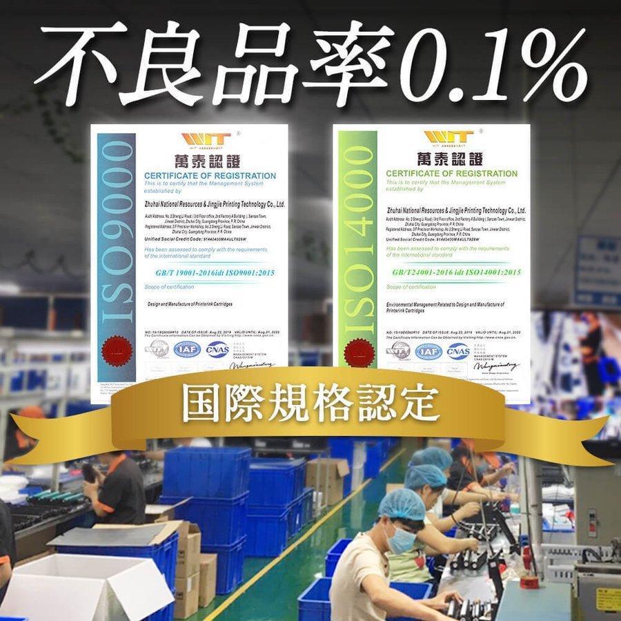キャノン インク BCI-381XL+380XL/5MP +黒1本 大容量5色 BCI-381XL BCI-381XLBK BCI-381XLC BCI-381XLM BCI-381XLY Canon 互換インク ink-revolution 12