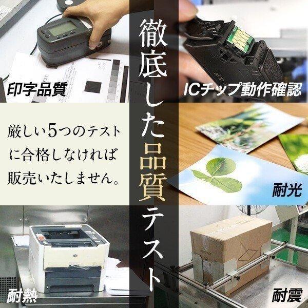キャノン インク BCI-381XL+380XL/5MP +黒1本 大容量5色 BCI-381XL BCI-381XLBK BCI-381XLC BCI-381XLM BCI-381XLY Canon 互換インク ink-revolution 13