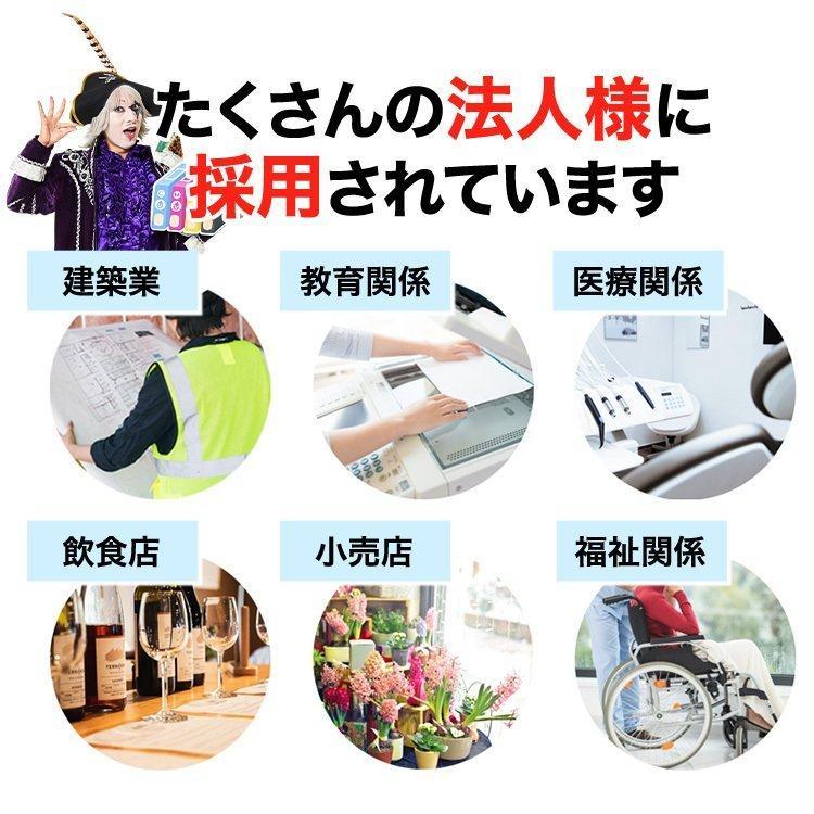 キャノン インク BCI-381XL+380XL/5MP +黒1本 大容量5色 BCI-381XL BCI-381XLBK BCI-381XLC BCI-381XLM BCI-381XLY Canon 互換インク ink-revolution 07